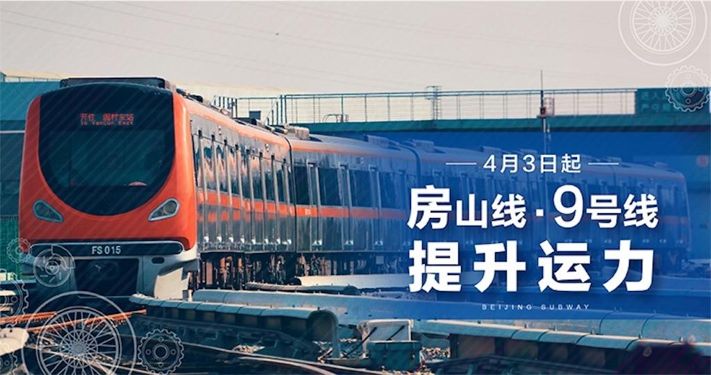 f:id:chunhua1223:20180404193745j:image