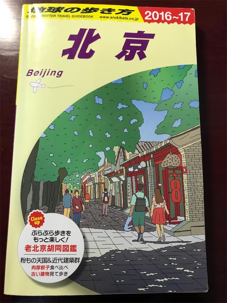 f:id:chunhua1223:20180404201119j:image