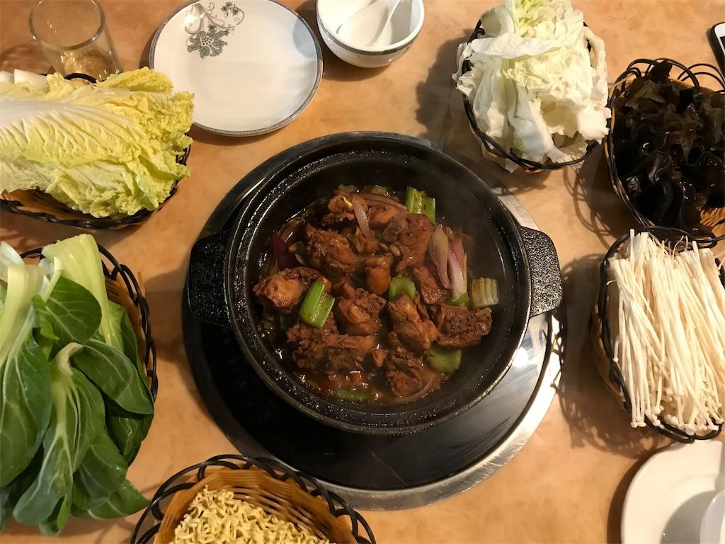 f:id:chunhua1223:20180406235939j:image