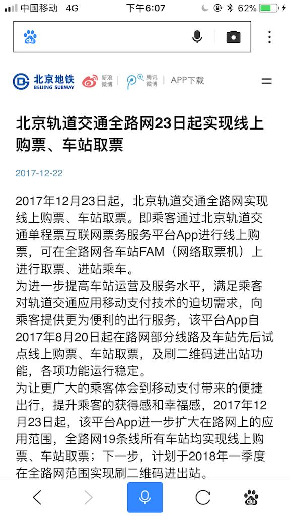 f:id:chunhua1223:20180407000133p:image