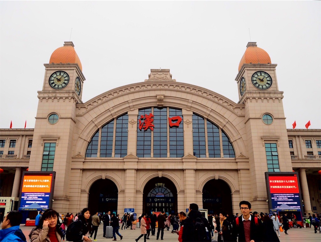 f:id:chunhua1223:20180407000535j:image
