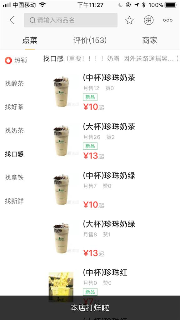 f:id:chunhua1223:20180408002827p:image