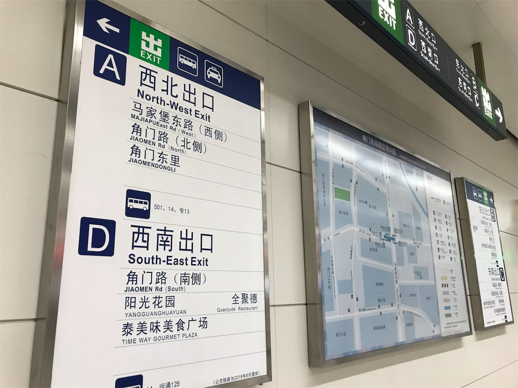 f:id:chunhua1223:20180409005404j:image