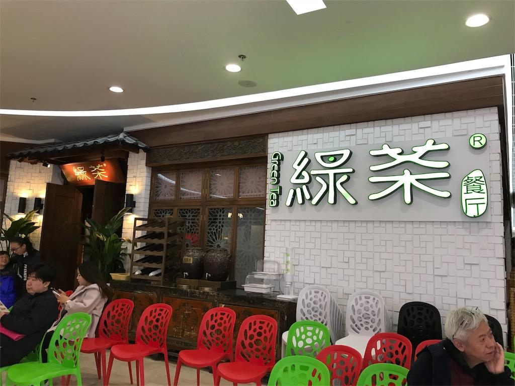 f:id:chunhua1223:20180409010125j:image
