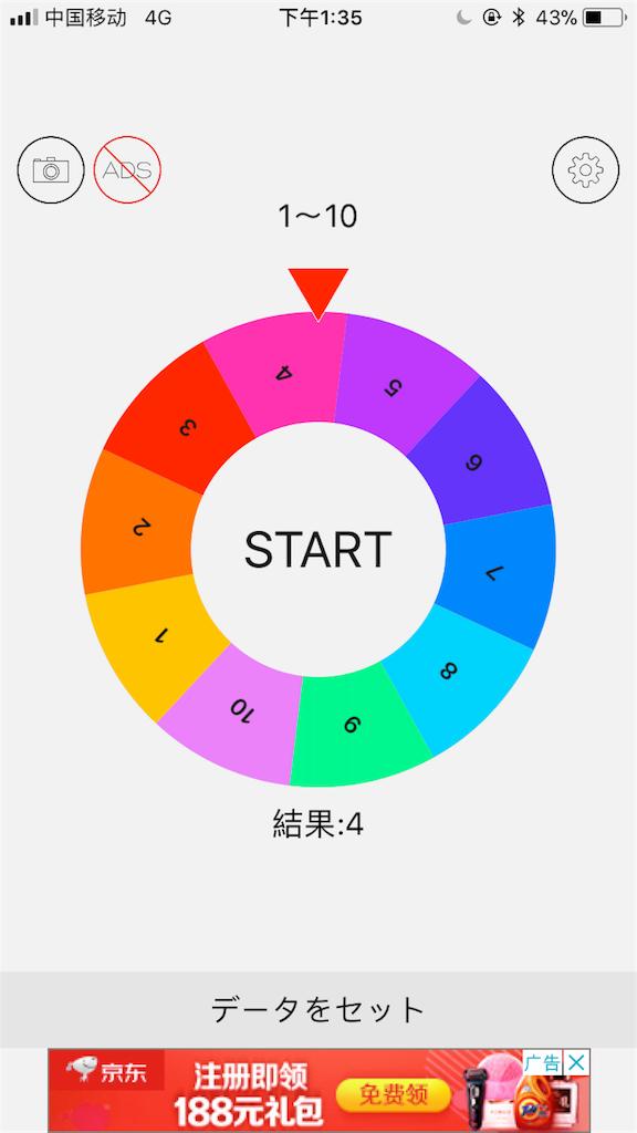 f:id:chunhua1223:20180409010600p:image
