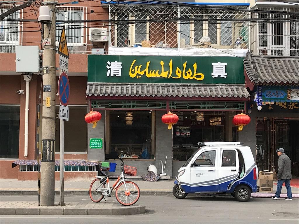 f:id:chunhua1223:20180409011017j:image