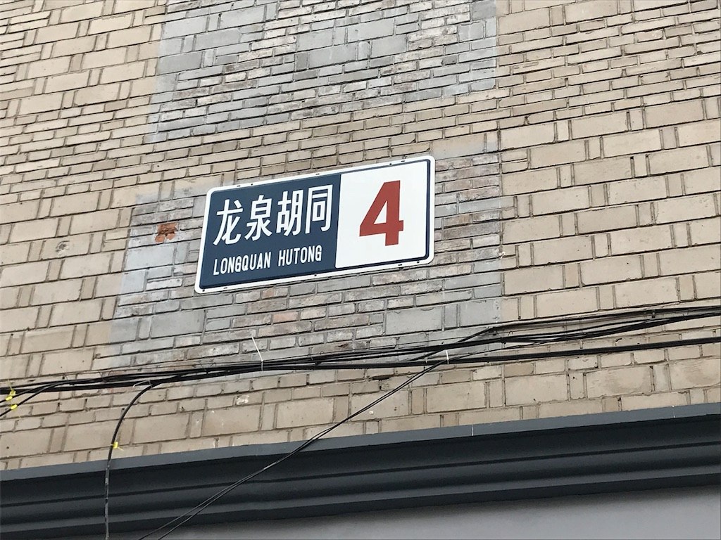 f:id:chunhua1223:20180409011209j:image