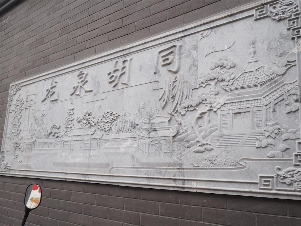 f:id:chunhua1223:20180409011502j:image