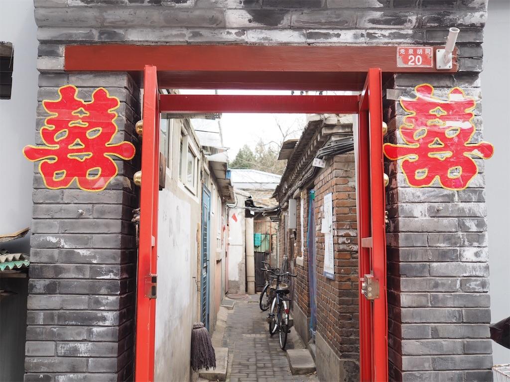 f:id:chunhua1223:20180409011522j:image