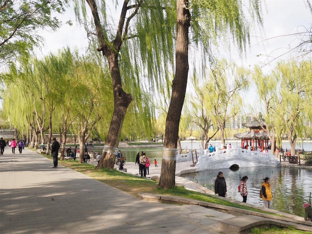 f:id:chunhua1223:20180409013022j:image