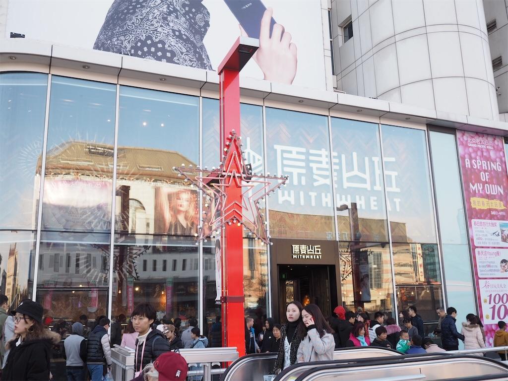 f:id:chunhua1223:20180409013603j:image