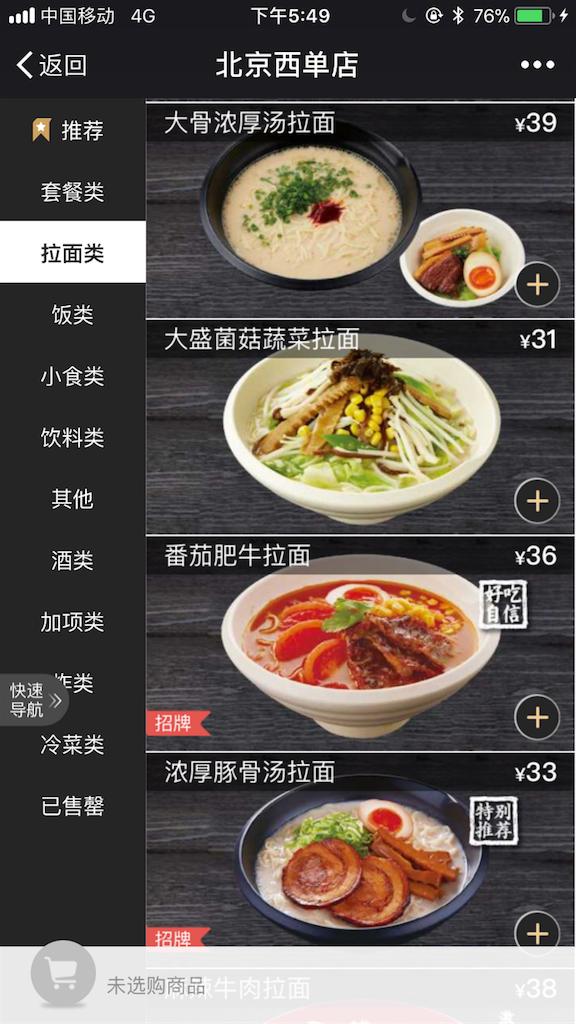 f:id:chunhua1223:20180409110020p:image