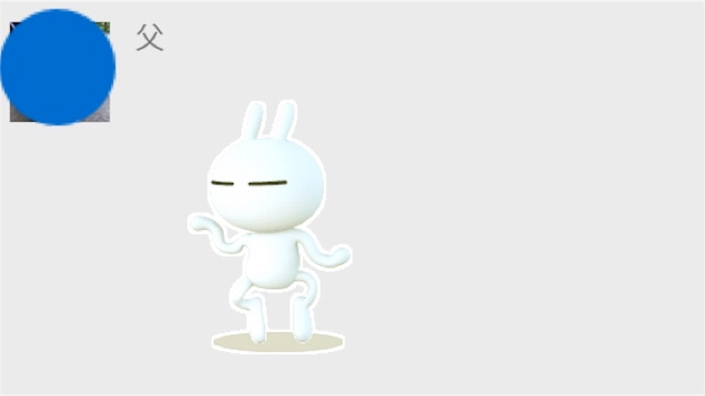 f:id:chunhua1223:20180411201051j:image