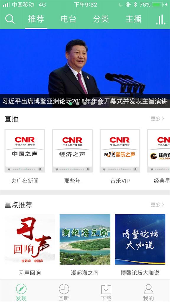 f:id:chunhua1223:20180413172704p:image