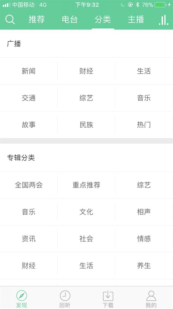 f:id:chunhua1223:20180413172817p:image