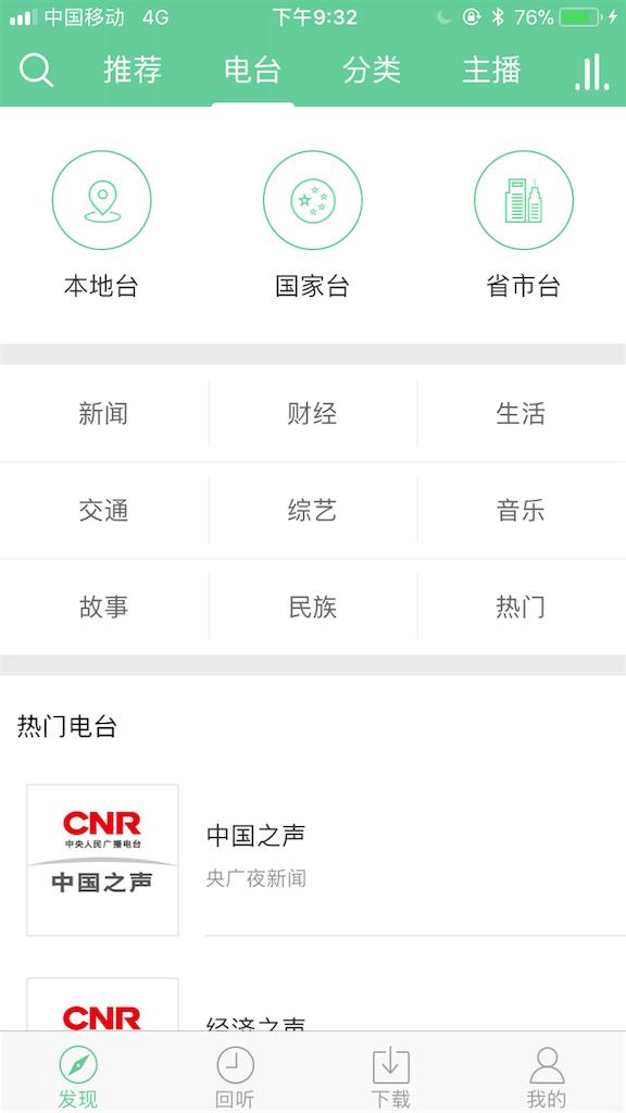 f:id:chunhua1223:20180413172836p:image