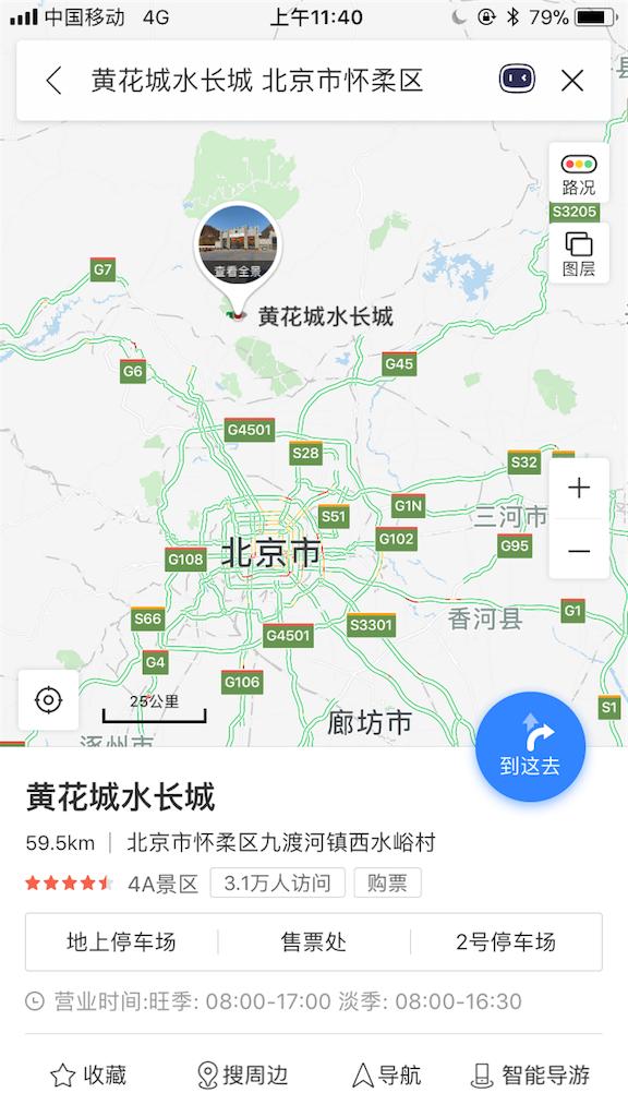 f:id:chunhua1223:20180416124206p:image
