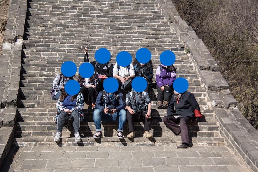 f:id:chunhua1223:20180417064747j:image