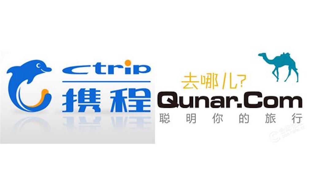 f:id:chunhua1223:20180420095218j:image