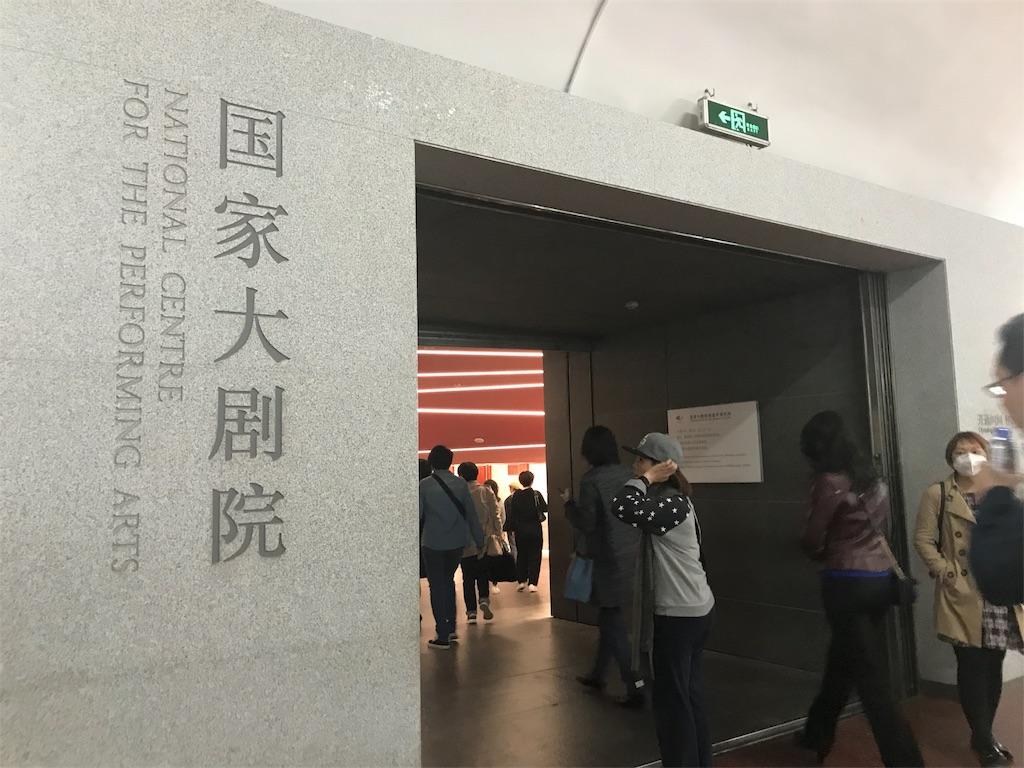f:id:chunhua1223:20180420102149j:image