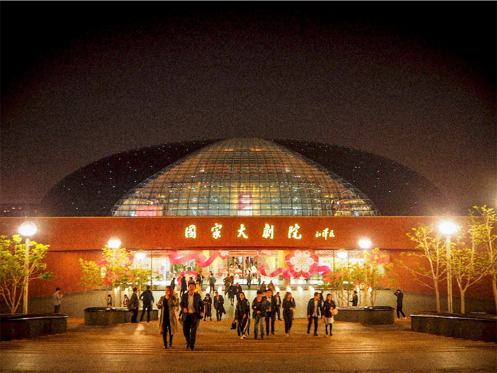 f:id:chunhua1223:20180420102221j:image