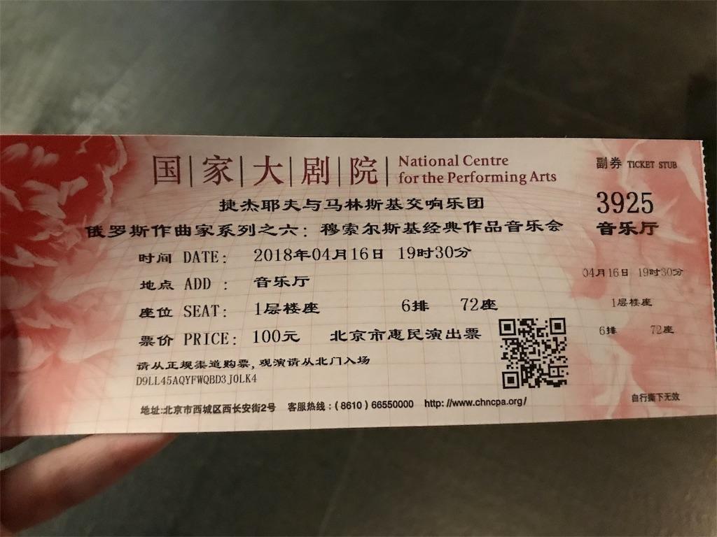 f:id:chunhua1223:20180420140448j:image