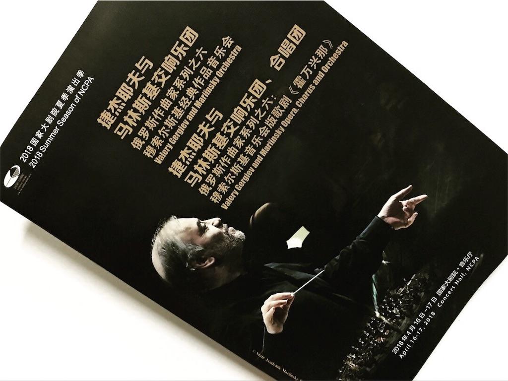 f:id:chunhua1223:20180420143718j:image