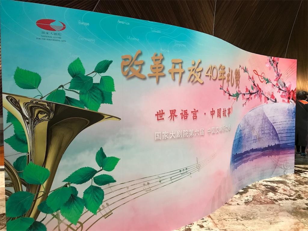f:id:chunhua1223:20180420144940j:image