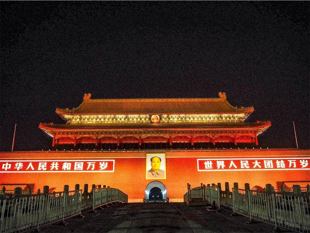 f:id:chunhua1223:20180420153012j:image