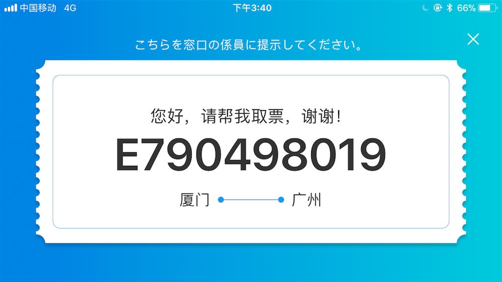 f:id:chunhua1223:20180420211232p:image