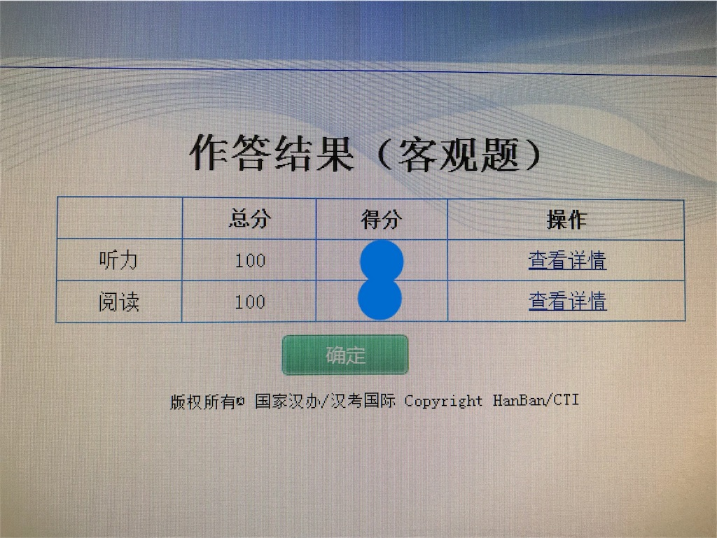 f:id:chunhua1223:20180426171514j:image