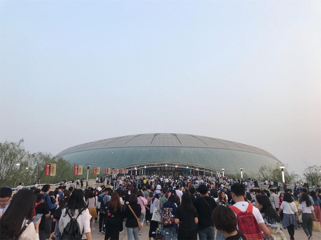 f:id:chunhua1223:20180430050841j:image