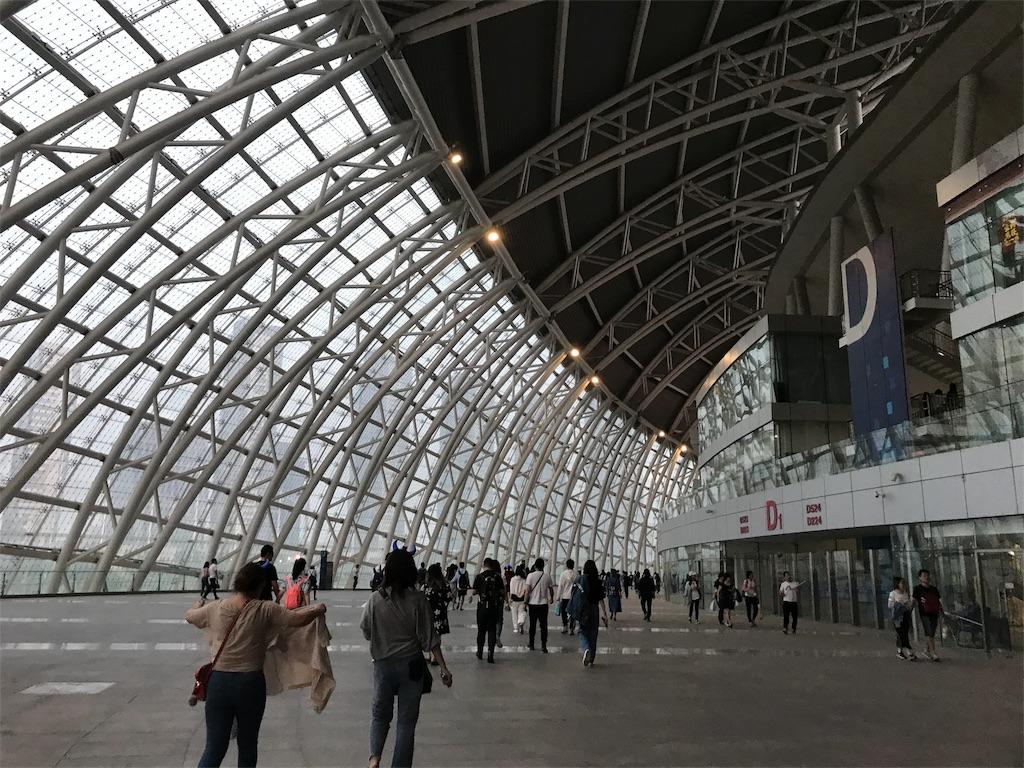 f:id:chunhua1223:20180430051041j:image