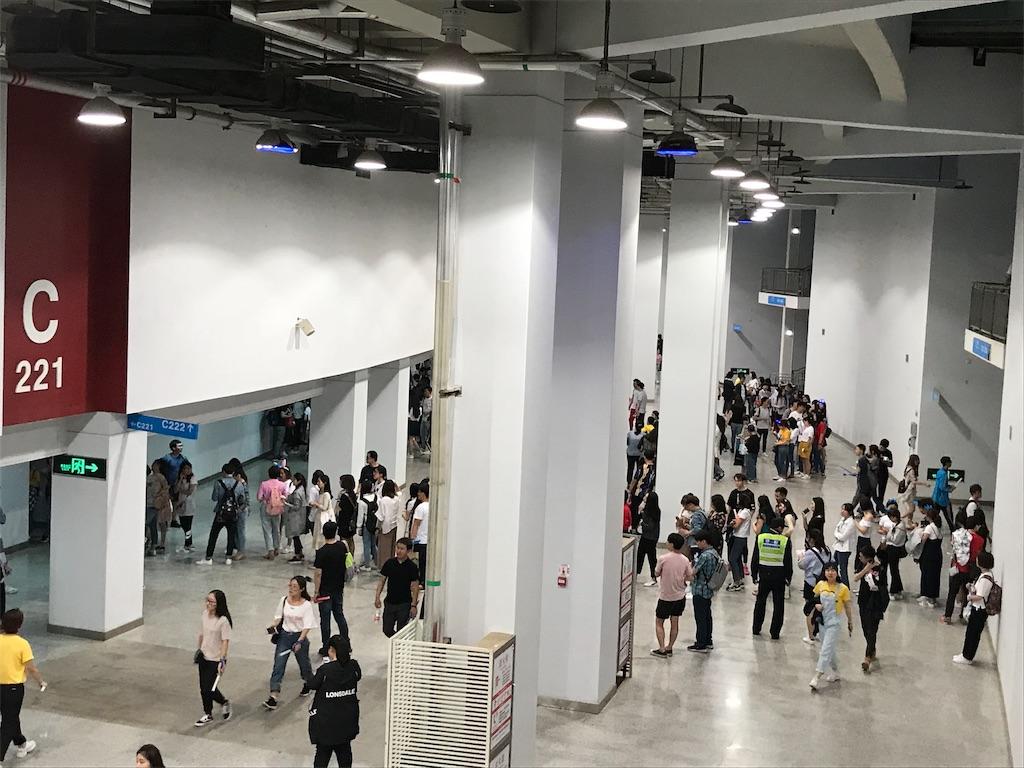 f:id:chunhua1223:20180430051121j:image