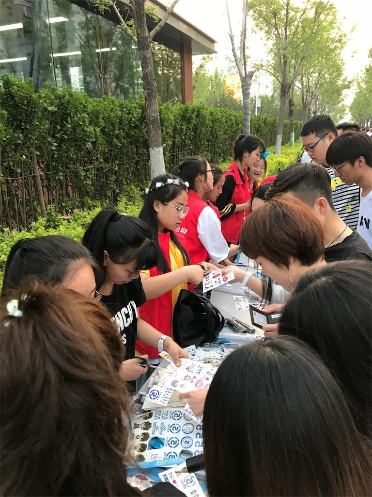 f:id:chunhua1223:20180430092050j:image