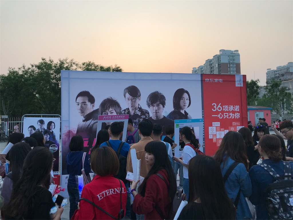 f:id:chunhua1223:20180430092148j:image