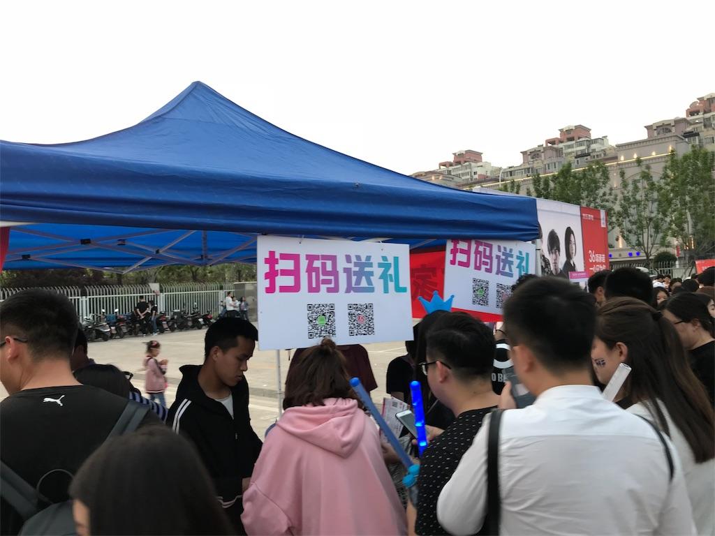 f:id:chunhua1223:20180430092220j:image