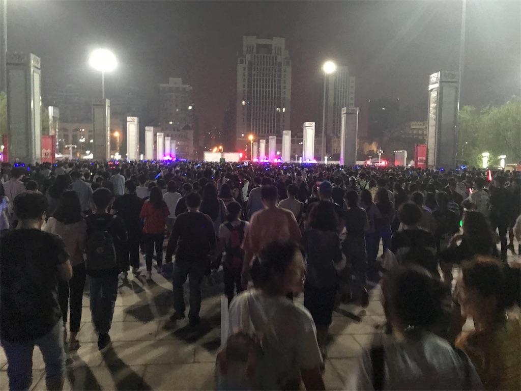 f:id:chunhua1223:20180430132204j:image