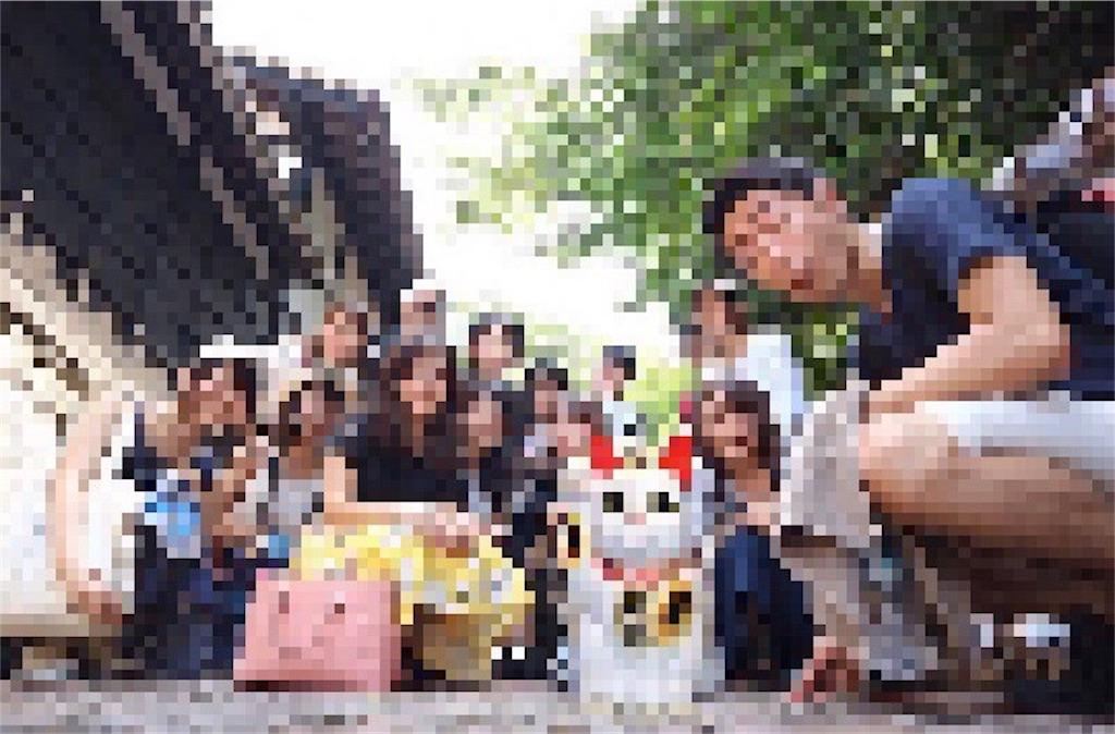f:id:chunhua1223:20180503191629j:image