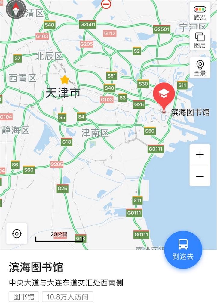 f:id:chunhua1223:20180504113648j:image