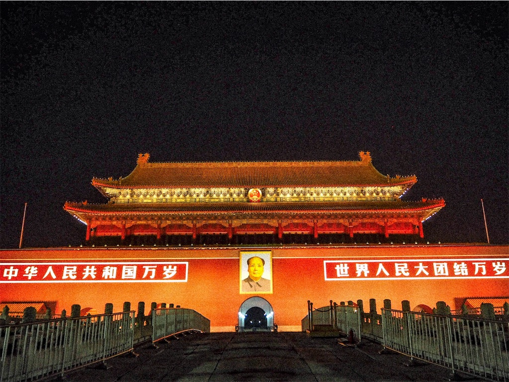 f:id:chunhua1223:20180505201112j:image