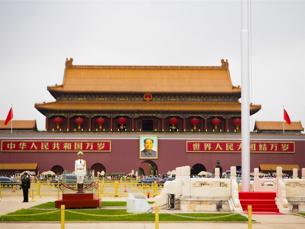 f:id:chunhua1223:20180507000743j:image
