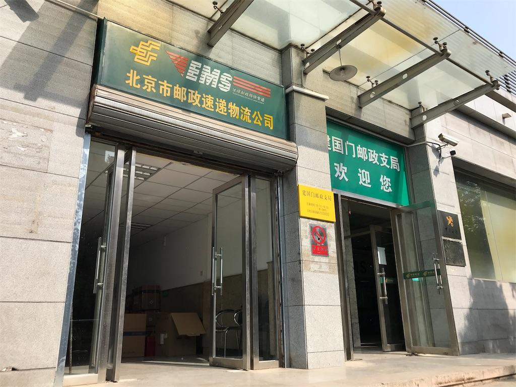 f:id:chunhua1223:20180507235949j:image