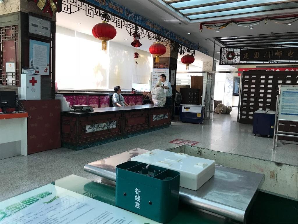 f:id:chunhua1223:20180508085509j:image