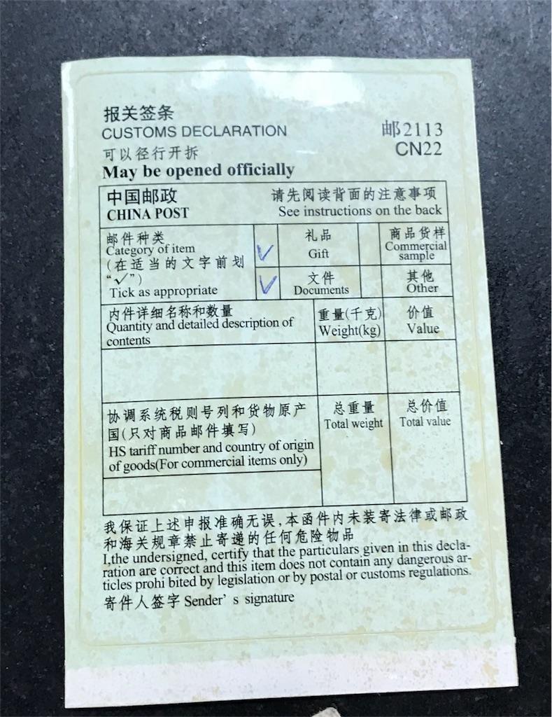 f:id:chunhua1223:20180508090706j:image