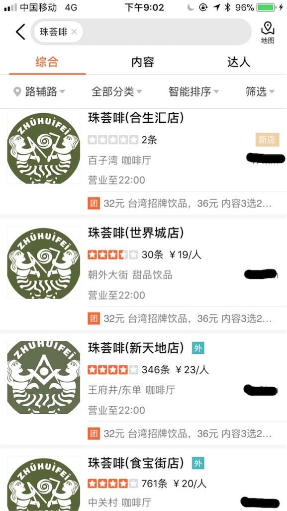 f:id:chunhua1223:20180510221922j:image