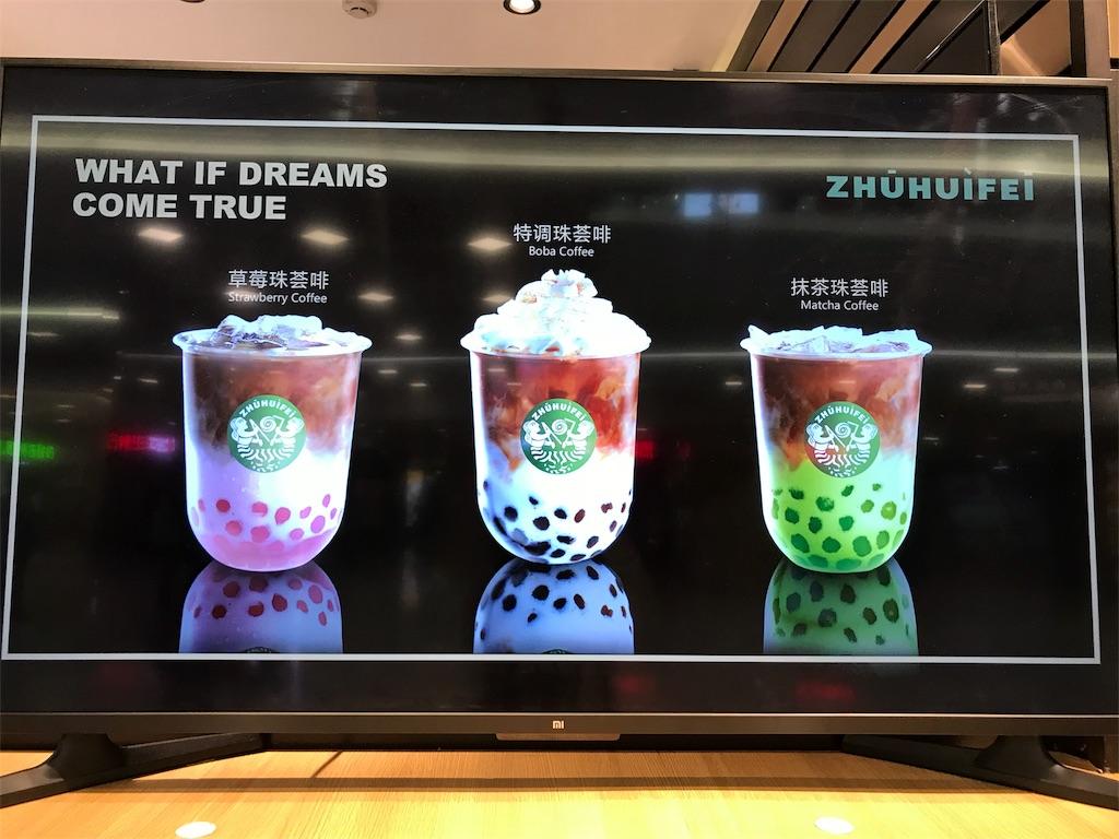 f:id:chunhua1223:20180510222609j:image