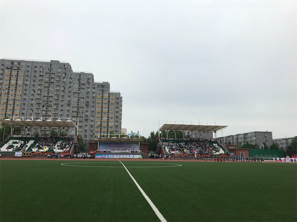 f:id:chunhua1223:20180512180800j:image
