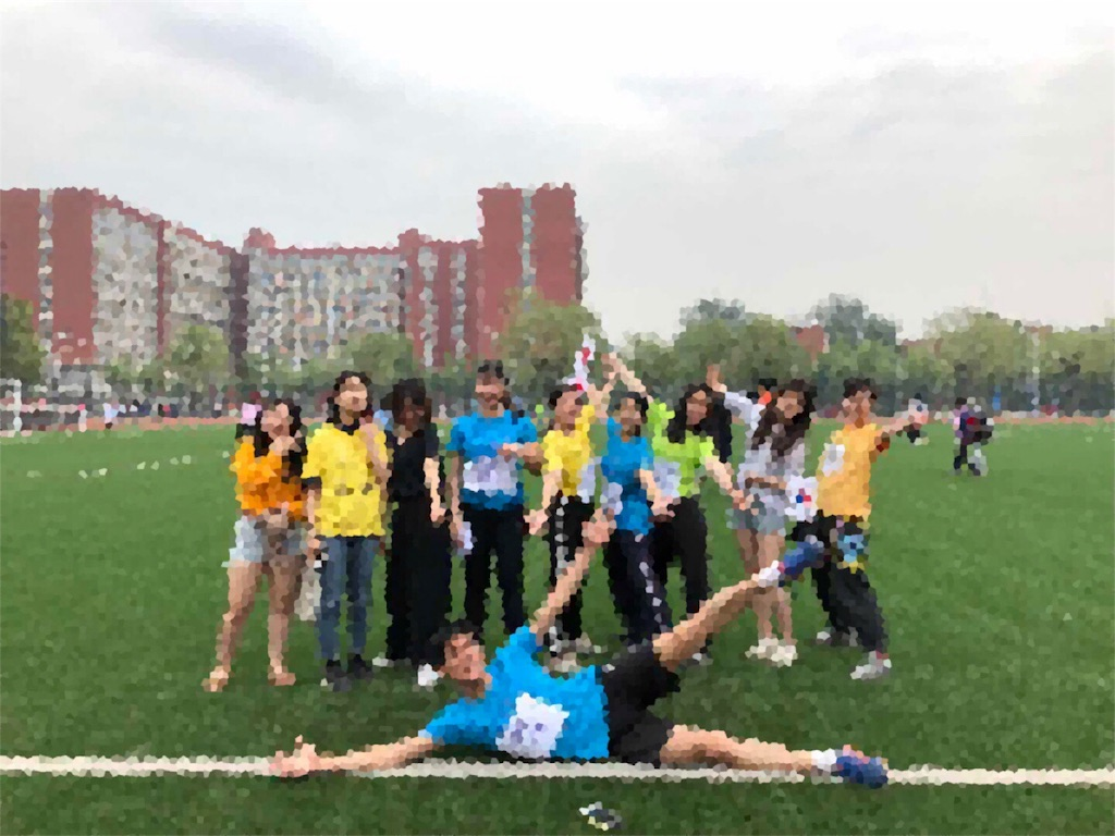 f:id:chunhua1223:20180512182406j:image