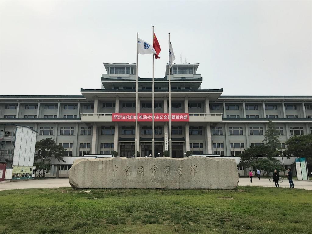 f:id:chunhua1223:20180515214938j:image